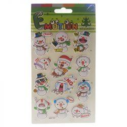 Karácsonyi emoji matrica