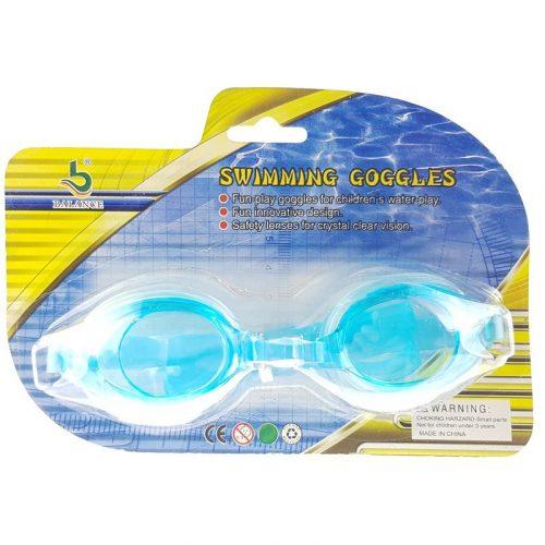 Úszószemüveg 5 különböző színben