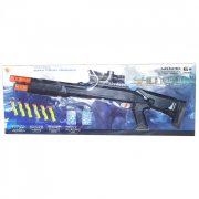 Shootgun szilika puska