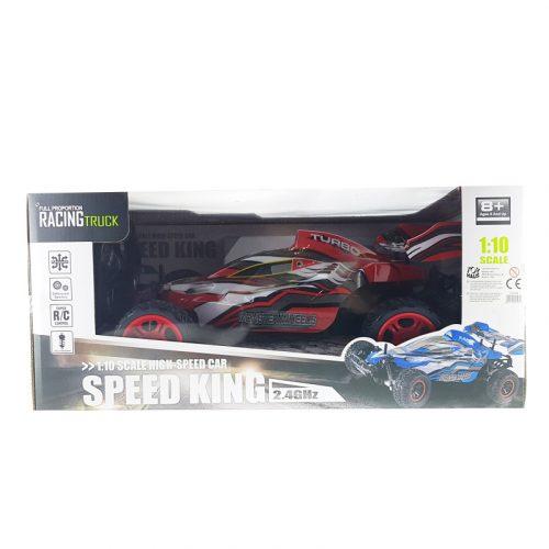 Speed King R/C versenyautó