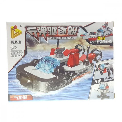Panlos Brick Harcászati Járművek Építőjáték