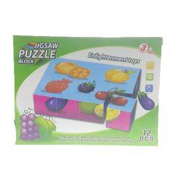 Gyümölcs Kocka Puzzle Kirakó