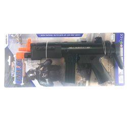 Géppuska fekete