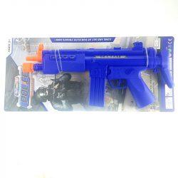 Géppuska kék